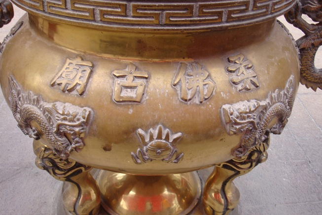Figure 4: Joss-stick pot in Johor Bahru Old Chinese Temple
