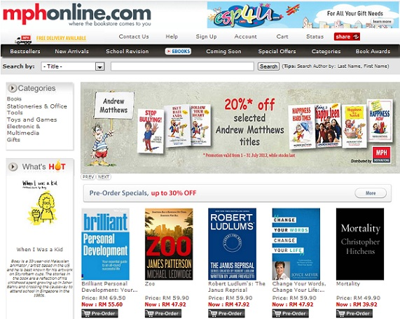 MPH Online Bookstore Homepage